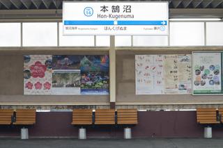 本鵠沼駅-2.JPG