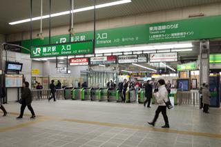 藤沢-1-2.JPG
