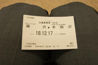 藤沢-11.JPG