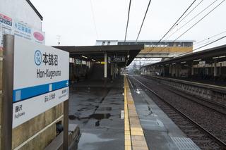 藤沢-12.JPG