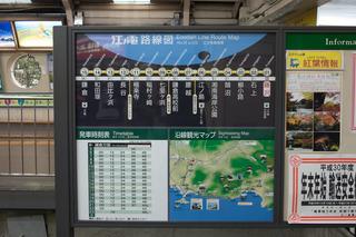 藤沢-2.JPG